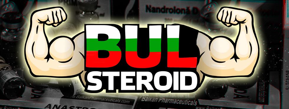 bul steroid