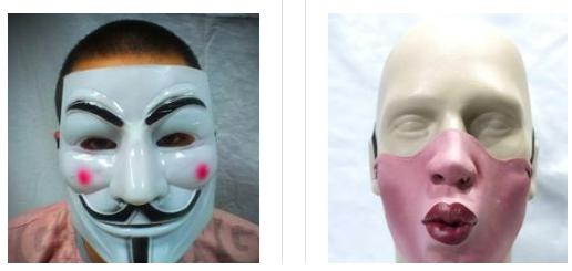 karnavaleni-maski