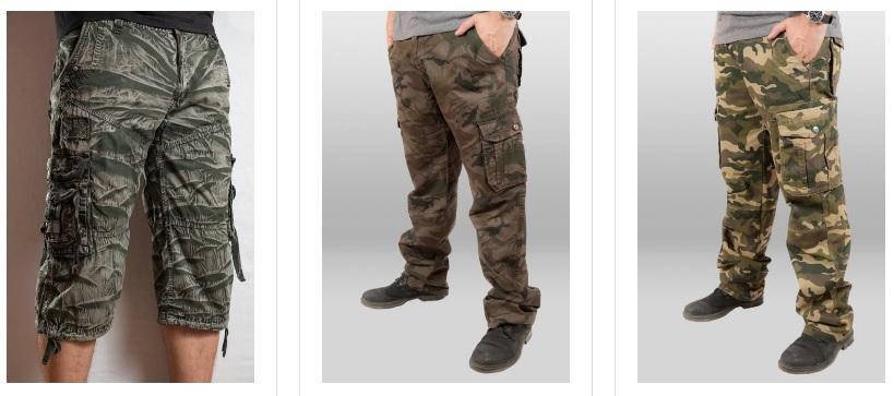 komoflajni-pantaloni