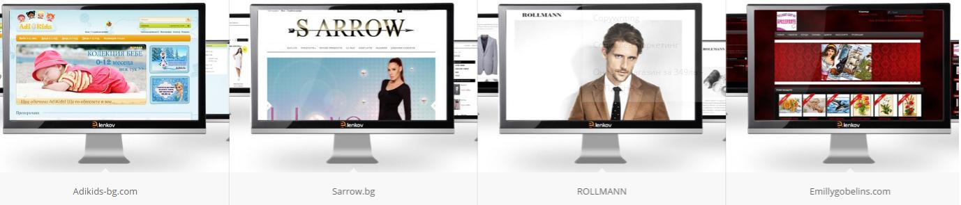 online_magazin