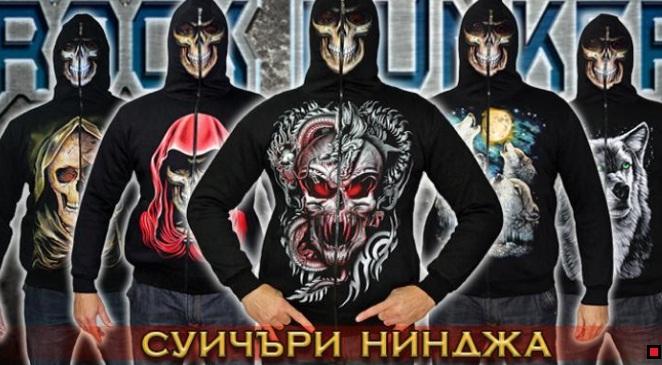 online_metal_magazin