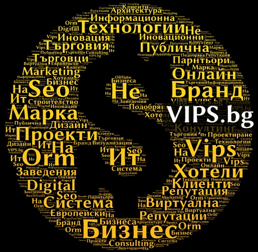 vips-bg-bulgaria-b2b-business-catalogue4