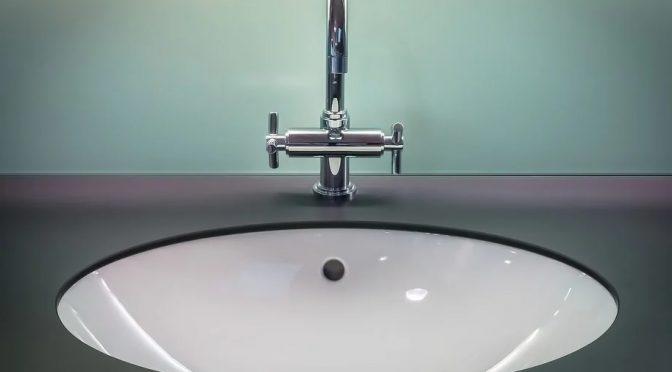 Проектиране на функционална баня